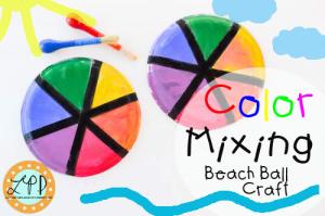 2014-7_logo_beach ball-018title3